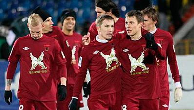 «Рубин» обыграл «Динамо»