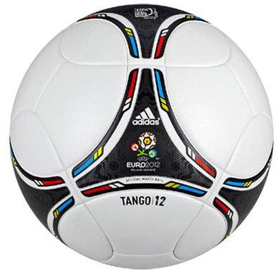 Открытый Кубок РФПЛ разыграют «Tango 12»