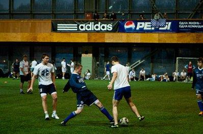 Болельщики «Динамо» выявили сильнейших