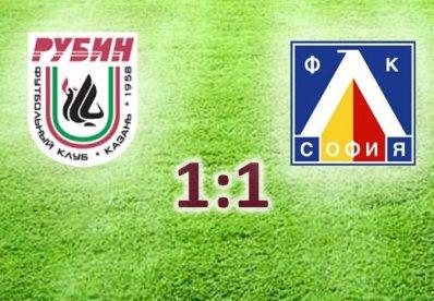 «Рубин» не смог победить «Левски»