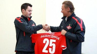Динияр Билялетдинов выбрал 25-й номер