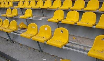 В 17-м туре ущерб стадионам составил тысячу рублей