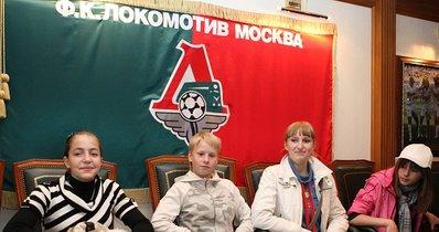 """Лига Добрых Сердец"" на ""Локомотиве"""