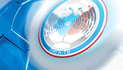 СОГАЗ-Чемпионат России по футболу становится доступным