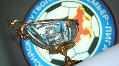 Суперкубку России по футболу 10 лет