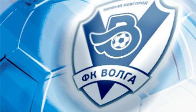 «Волга» вырвала победу в контрольном матче