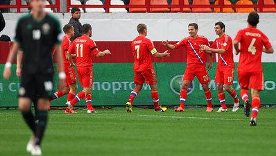 Сборная России начала отбор к ЧМ-2014 с победы