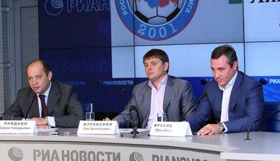 """""""Всероссийская футбольная лотерея"""""""
