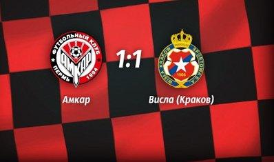 Георгиев помог «Амкару» уйти от поражения