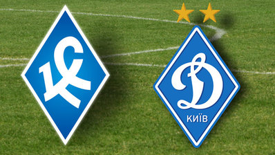 «Крылья Советов» сыграли вничью с резервистами киевского «Динамо»