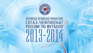 Матч «Динамо» - «Кубань» состоится на стадионе «Родина»