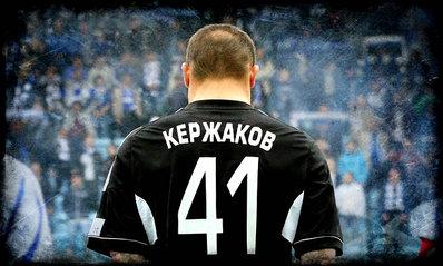 М. Кержаков: «Волга» навсегда в моем сердце!