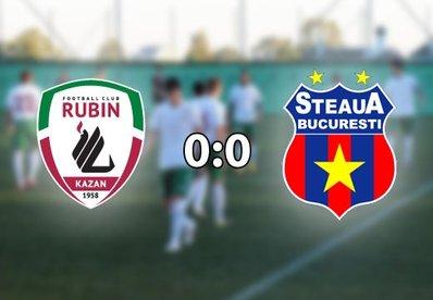 «Рубин» и «Стяуа» голов не забили