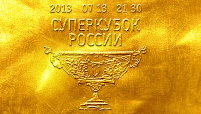 Ростов-на-Дону готов принять матч за Суперкубок