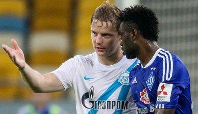 «Зенит» и киевское «Динамо» сыграли вничью