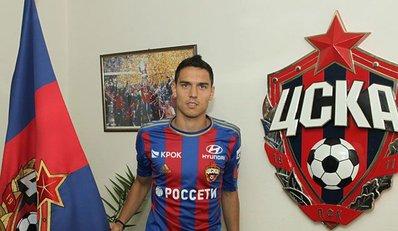 Миланов стал игроком ПФК ЦСКА
