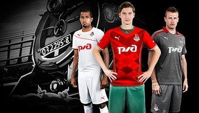 «Локомотив» представил новую форму на сезон-2013/14