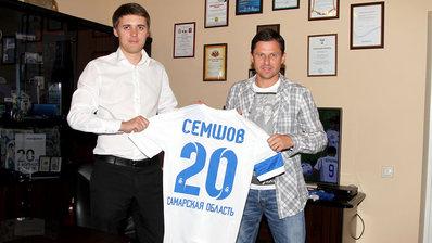 Семшов продолжит карьеру в Самаре
