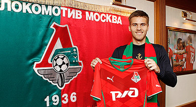 Арсений Логашов подписал контракт с «Локомотивом»