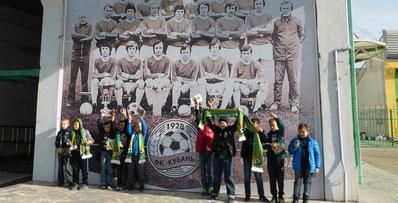 Ученики школ Краснодара посетили музей истории футбольного клуба «Кубань»