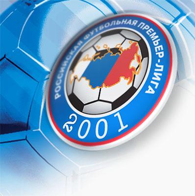 4-го февраля в Доме футбола на Таганке - совещание юристов