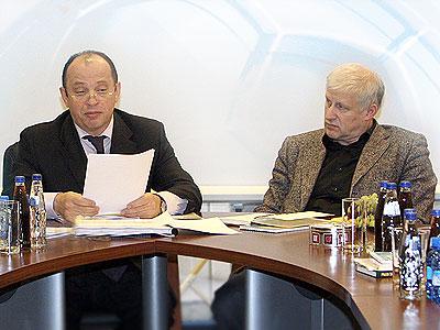 Общее собрание членов РФПЛ.