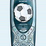 SMS трансляция в реальном времени