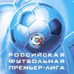 Время начала матчей 24тура турнира по футболу среди дублирующих составов