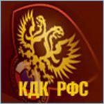 Выписка из протокола  N 43 заседания  КДК РФС