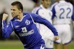 «Ростов» - «Динамо» 0:2 (0:1)
