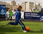 День Футбольного Города