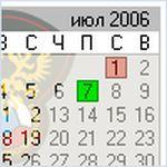 Матч 'Москва'-'Химки' перенесён на 5 мая