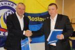 ФК «Ростов» подписал контракт с новым техническим спонсором