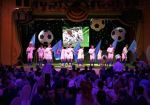 The RFPL gala evening took place in Moscow