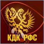 Решение КДК РФС от 30.05.07