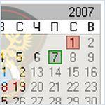 Матч Химки - Рубин перенесён