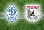 Матч «Динамо» - «Рубин» состоится 7 апреля