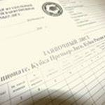 Протоколы матчей дублеров будут публиковаться с задержкой