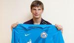 Аршавин подписал контракт с «Зенитом»