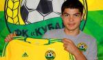 Хубулов продолжит карьеру в «Кубани»
