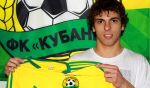 Буено продолжит карьеру в «Кубани»