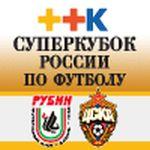 Билеты на матч за 'Компания ТТК Суперкубок России'