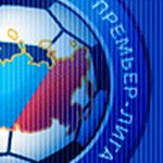 Компания 'KIA Motors' стала спонсором РФПЛ.