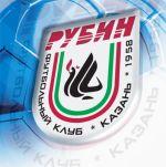 FC Rubin Kazan were awarded gold medals
