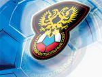 О Российском футбольном союзе