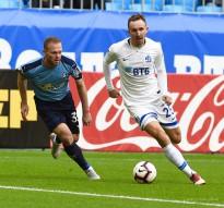 Крылья Советов 1:0 Динамо