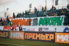 Урал 2:1 Оренбург