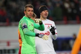 Локомотив 2:0 Галатасарай