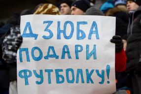 Урал 0:1 Зенит
