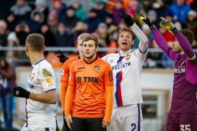 Урал 0:1 ПФК ЦСКА